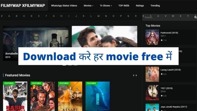 Filmywap : Download Latest Bollywood, Hollywood, Tamil Hindi Dubbed Movies 2021